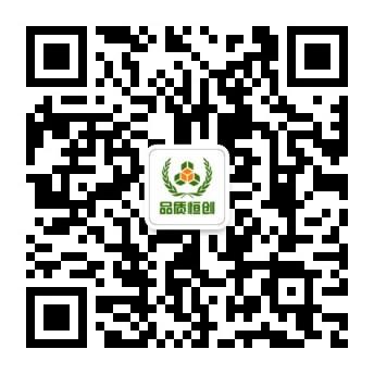 贵州品质恒创商贸有限公司[官网]